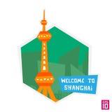 Etichetta della perla di Shanghai illustrazione di stock