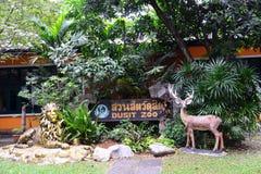 Etichetta dello zoo del dusit Immagini Stock Libere da Diritti