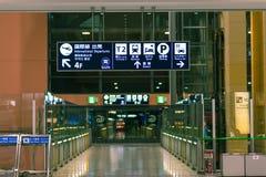 Etichetta di direzione nell'aeroporto internazionale di Kansai Fotografia Stock Libera da Diritti