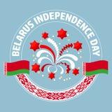 Etichetta di festa dell'indipendenza della Bielorussia Vettore Composizione rotonda nella struttura Immagini Stock