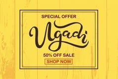 Etichetta felice di vendita di Ugadi Fotografia Stock