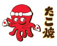 Etichetta giapponese dell'alimento del piatto Fotografia Stock Libera da Diritti