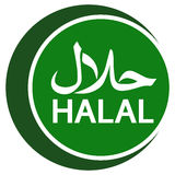 Etichetta halal del certificato del segno di logo di vettore halal dell'emblema Immagine Stock Libera da Diritti