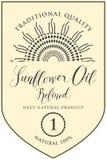 Etichetta per l'olio di girasole raffinato con l'iscrizione Royalty Illustrazione gratis