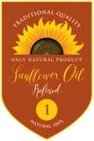 Etichetta per l'olio di girasole raffinato con l'iscrizione Illustrazione Vettoriale