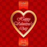 Etichette con il San Valentino felice; Sia il mio testo della miniera di Valentine/Be Fotografia Stock Libera da Diritti