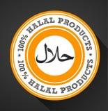 100% etichette del prodotto, marchio halal certificato halal dell'alimento royalty illustrazione gratis
