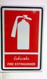 Etichette di avvertimento su fuoco Fotografia Stock