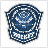 Etichette di logo di campionato dell'hockey Sport di vettore Fotografie Stock Libere da Diritti