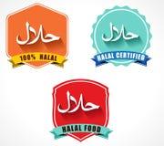 100% etichette halal fresche, vettore certificato halal eps10 del prodotto alimentare del distintivo illustrazione vettoriale