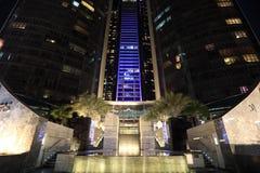EtihadTowers nachts. Abu Dhabi Lizenzfreie Stockbilder