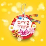 Etikett för Purim judisk feriegåva Royaltyfri Fotografi