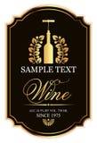 Etikett för vin Arkivbilder
