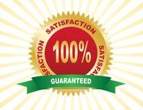 Etikett - garanti 100% Arkivfoto