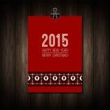 etikett 2015 med glad jul och lyckligt nytt år Royaltyfri Foto
