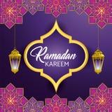 Etikett med lampor som hänger till ramadan kareemberöm royaltyfri illustrationer