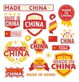 Etiketter gjorde ‹för †i Kina Royaltyfria Bilder