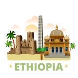 Etiopia kraju projekta szablonu kreskówki Płaski styl