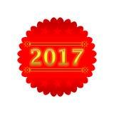 etiqueta 2017 Imágenes de archivo libres de regalías