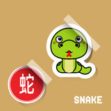 Etiqueta chinesa da serpente do sinal do zodíaco Fotografia de Stock