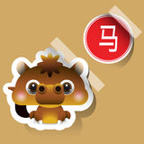 Etiqueta chinesa do cavalo do sinal do zodíaco Imagem de Stock Royalty Free