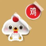 Etiqueta chinesa do galo do sinal do zodíaco Fotografia de Stock Royalty Free