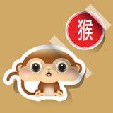 Etiqueta chinesa do macaco do sinal do zodíaco Imagens de Stock Royalty Free