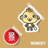 Etiqueta chinesa do macaco do sinal do zodíaco Imagem de Stock Royalty Free