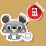 Etiqueta chinesa do rato do sinal do zodíaco (rato) Fotografia de Stock