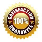Etiqueta da garantia Imagem de Stock Royalty Free