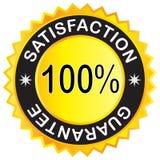 Etiqueta da garantia da satisfação Foto de Stock Royalty Free