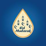 Etiqueta da lanterna de Eid Mubarak Fotos de Stock