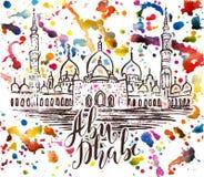 Etiqueta de Abu Dhabi com Sheikh Zayed Mosque tirado mão, rotulando no fundo colorido da aquarela ilustração royalty free