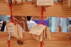 Etiqueta de Ema Wood o etiqueta de madera para rogar para la buena suerte, feliz, otro Fotografía de archivo libre de regalías