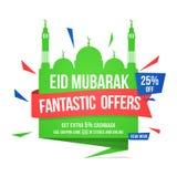 Etiqueta de la venta con la mezquita para Eid Mubarak Fotos de archivo libres de regalías