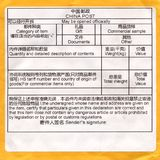 Etiqueta de las aduanas del China Post Imágenes de archivo libres de regalías