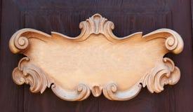 Aposentadoria de madeira Imagem de Stock