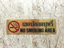 Etiqueta del área de no fumadores Fotografía de archivo libre de regalías
