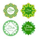 Etiqueta del logotipo para la producción de HALAL Sistema de los iconos para p nacional libre illustration