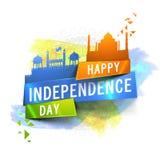 Etiqueta del papel brillante para el Día de la Independencia indio stock de ilustración