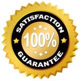 Etiqueta do gurantee da satisfação Imagem de Stock