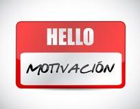 A etiqueta do nome da motivação assina dentro o conceito espanhol ilustração stock