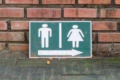 Etiqueta do toalete Foto de Stock Royalty Free