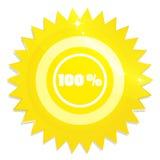 Etiqueta dourada da garantia Fotografia de Stock