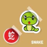 Etiqueta engomada china de la serpiente de la muestra del zodiaco Fotografía de archivo