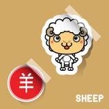 Etiqueta engomada china de las ovejas de la muestra del zodiaco Imagen de archivo