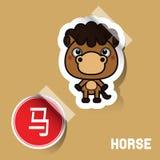 Etiqueta engomada china del caballo de la muestra del zodiaco Imagenes de archivo