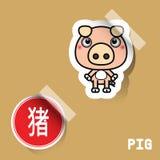 Etiqueta engomada china del cerdo de la muestra del zodiaco Fotografía de archivo libre de regalías