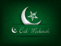 Etiqueta engomada de Eid Mubarak con la luna y la estrella. stock de ilustración