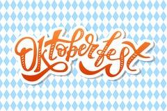 Etiqueta engomada del día de fiesta del texto del cepillo de la caligrafía de las letras de Oktoberfest fotos de archivo libres de regalías